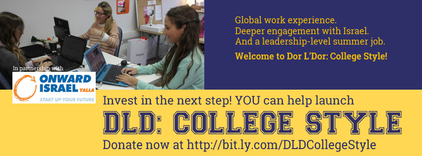 DLD-College-Style--Wordy Facebook